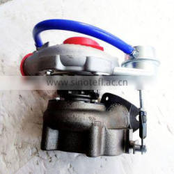 Apply For Engine Turbocharger 53047100097 100% New Grey Color