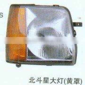 AUTO HEAD LAMP(YELLOW) FOR BEIDOUXING