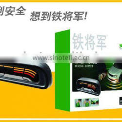 parking assist system 3063 with 2 rear sensor system
