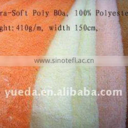 Selling Curly Boa Plush Fabrics