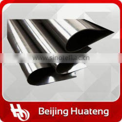 industry viton rubber sheet /mat roll