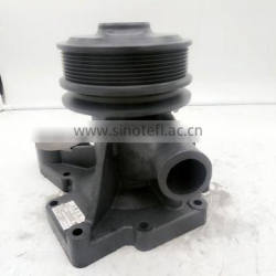 Brand New Great Price Water Pump Engine For FAW