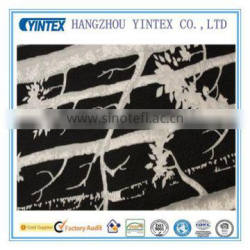 Home Textile Polyester Fabric For Mattress