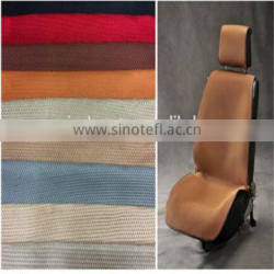 Car cushion fabric Car upholstery fabrics of 3 d ice silk screen cloth manufacturers selling price is favorable