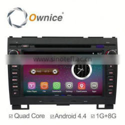 Quad core RK 3188 android 4.4 & android 5.1 car head unit for Great Wall Haval H3 H5 support TV OBD